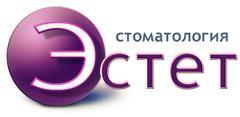 администратор стоматологической клиники вакансии красноярск регион избранное